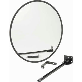 "GOC1800*** Glass Mirror 160 Degree Outdoor 18"" Dia"